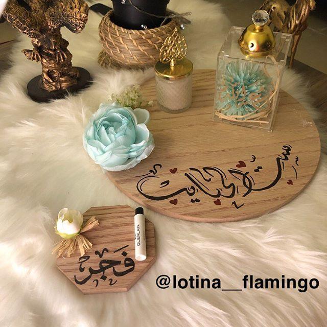 Pin By Ghosn W Ankoud On Sticker Diy Flower Crown Place Card Holders Flower Crown