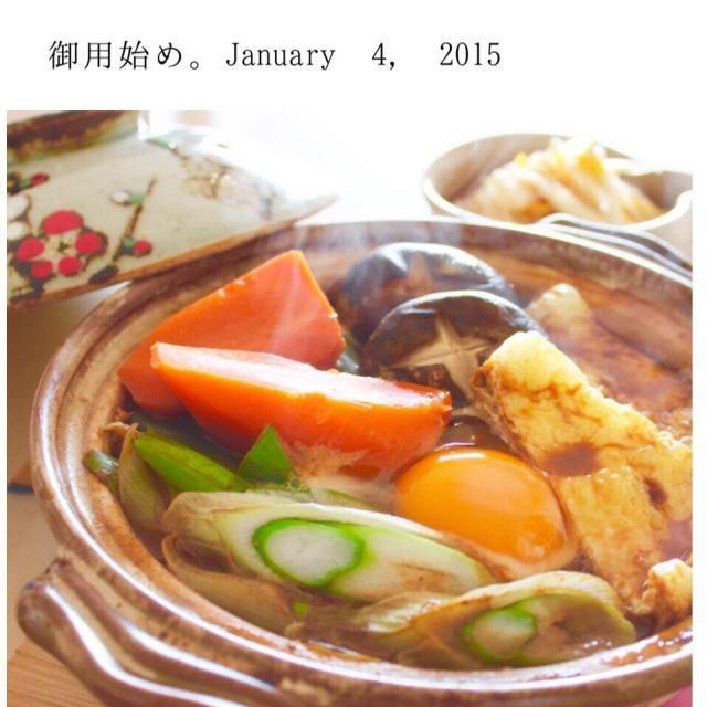 麺はまことやさんのものです(^^) - 42件のもぐもぐ - 名古屋味噌煮込みうどん by yasuko murakami