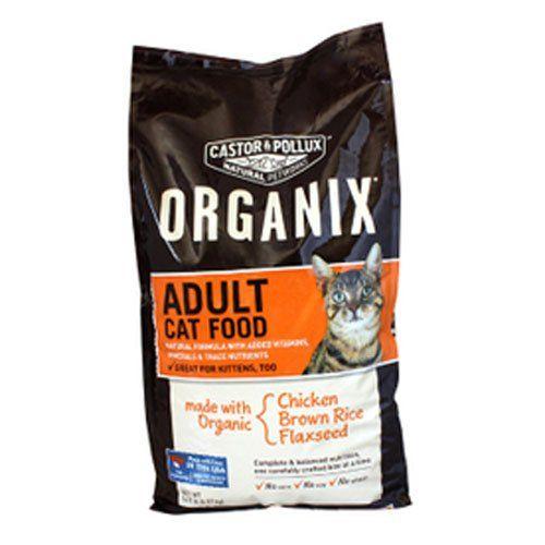Dog Training rewards inner secrets Dry cat food, Cat