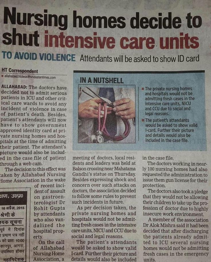 Satyamev Jayate Impact : Doctors pledge not to let their children become doctors