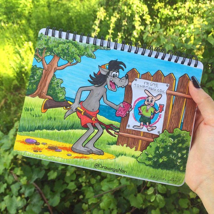 47 отметок «Нравится», 3 комментариев — Maria Voroshilova (@drawingsmari) в Instagram: «Знакомьтесь: Волк😉 . . . #нупогоди #мультик #природа #draw #drawing #заяц #волк #детство #дети90х…»