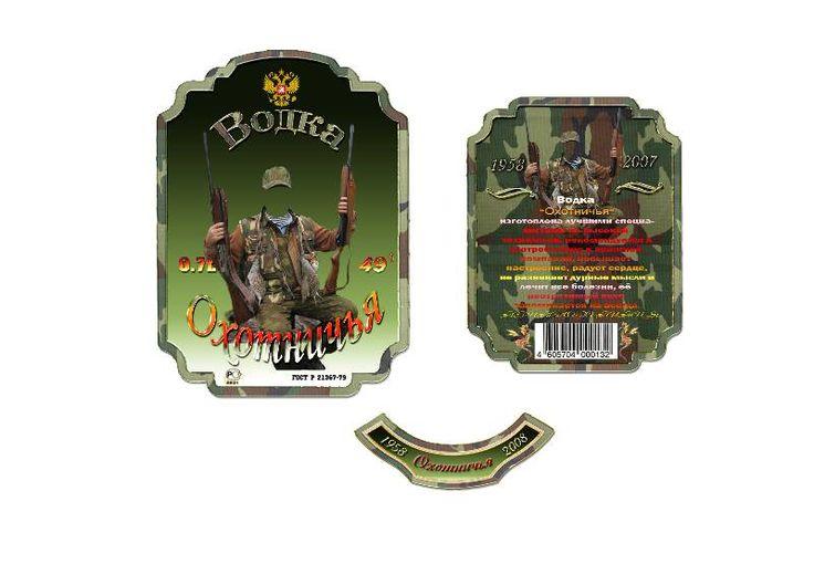 Красивые этикетки (виньетки) на бутылки с коньяком?: 17 тыс изображений найдено в Яндекс.Картинках