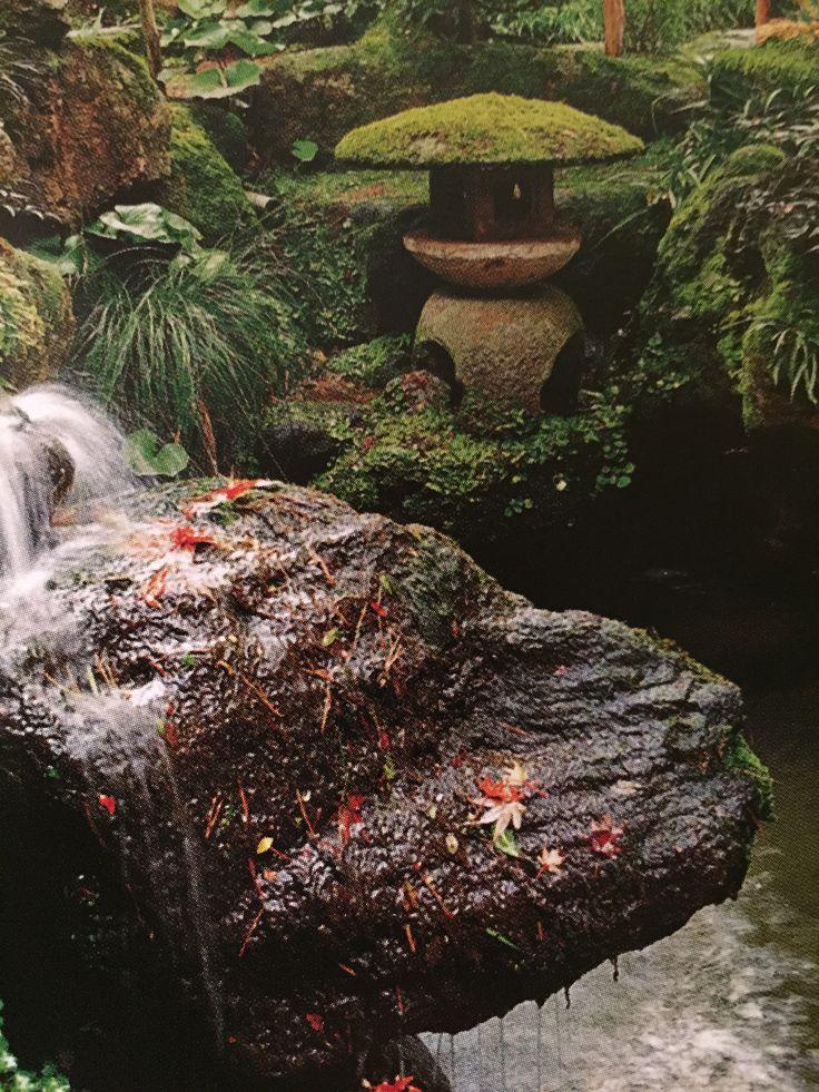 Japanese Garden 44 best G Landscape Japanese
