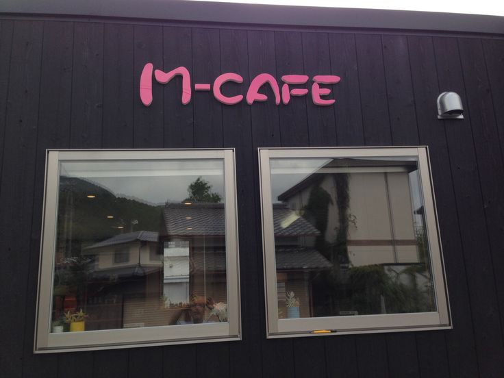 M-Cafe Plate