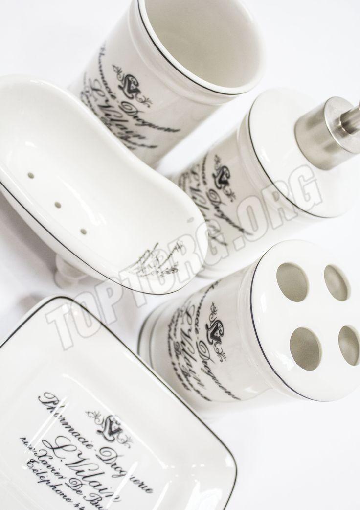 Набор для ванной во французском стиле L. Vilain.  Надпись на рисунке LV Pharmacie-Droguerie L.Vilain nue Xarier De Bue 31-33 Telephone 44.39.65. #ванная #набордляванной #аксессуары #dispenser #Bain #bath #accessories #прованс #Provence #toptorg #soapdish #LVilain #Vilain