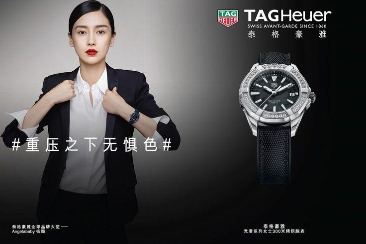#AngelaBaby nuovo Global Brand Ambassador di #TagHeuer – #TheAuburnGirl http://www.theauburngirl.com/angela-babytag-heuer/ #Watches