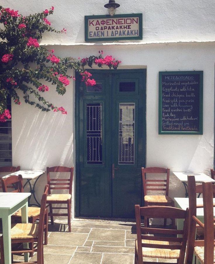 Καφενείον ο Δρακάκης/Sifnos island-Cyclades