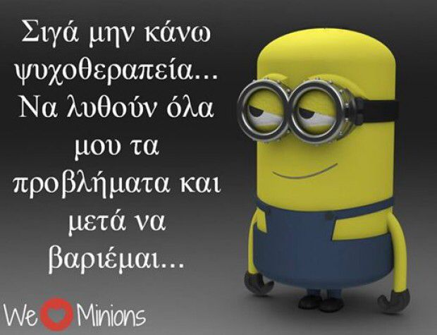 #minions #quotes