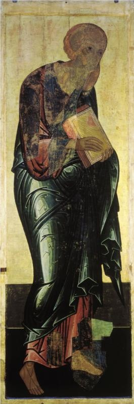 St. John the Evangelist by Andrei Rublev, completed 1408