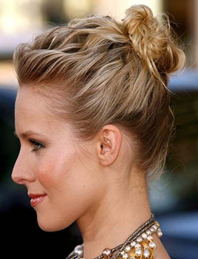 Something Borrowed: Celeb Updos for your Summer Wedding
