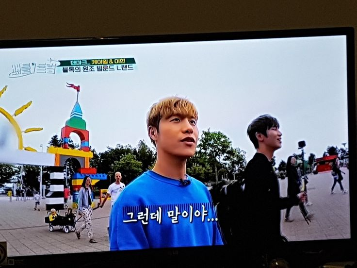 KBS2TV #배틀트립 #덴마크 #빌룬드 #레고랜드 #LegoLand #leggodt #Denmark #billund - #케이윌 #이현 , #KBS #한국방송 매주 토요일 오후 9시15분~ 방송 ,  #MimiLand  #미니랜드  #Block #코펜하겐 #KBS배틀트립  #Korea #TV