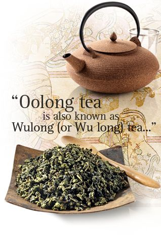 Oolong Tea (Dr. Oz'a tea for weight loss).......yeah- like we didn't know this before Dr. Oz came along!
