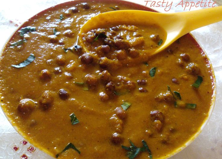'Kala Chana Masala' / Black Chickpeas Gravy - Tasty Appetite