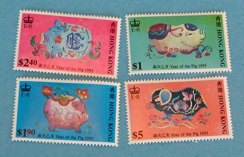 Hong Kong 1995 Year of the Pig Stamps