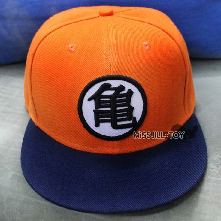 Dragon Ball Z Hat 2 Models