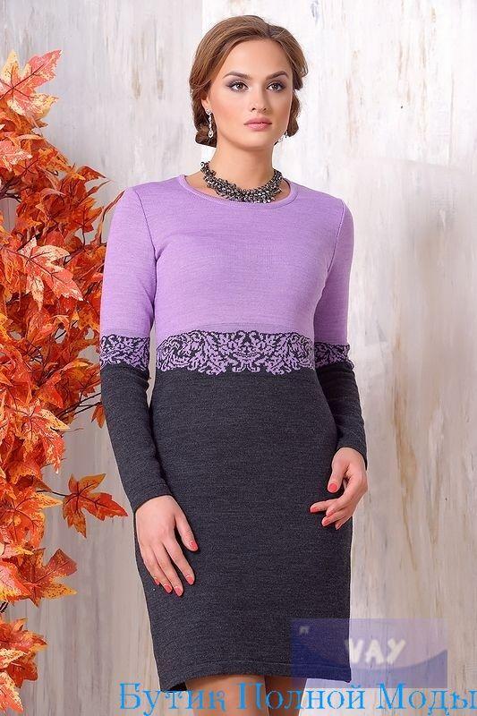 Платье 2083 Уголек/св.фиалка