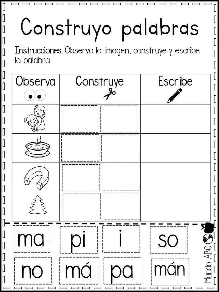 ConstruyoPalabrasMEEP.pdf OneDrive Learning spanish