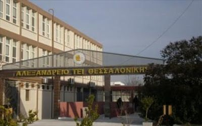 Κατάληψη στο ΤΕΙ Θεσσαλονίκης από φοιτητές