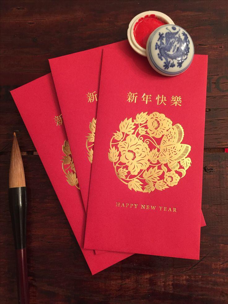 10 letterpressed red envelopes in gold foilEnvelope size: 3 1/2 x 6 1/2 Paper: 80