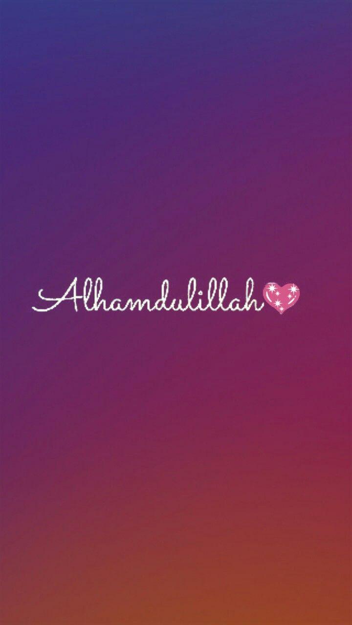 Празднику, фото с надписью скажи альхамдулиллах