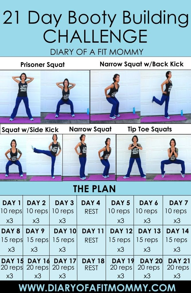 Diary of a Fit Mommy | 21 Day Booty Building Squat Workout Challenge