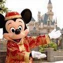 Hong Kong Disneyland Tour Package for 4 Days - http://www.nitworldwideholidays.com/hong-kong-tour-packages/hong-kong-disneyland-package-tour.html
