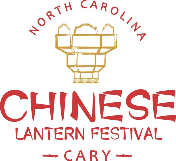 Chinese Lantern Festival, Cary; starts Nov. 28