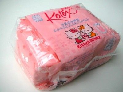 Hello Kitty by Kotex. Only in Japan, and possibly Korea