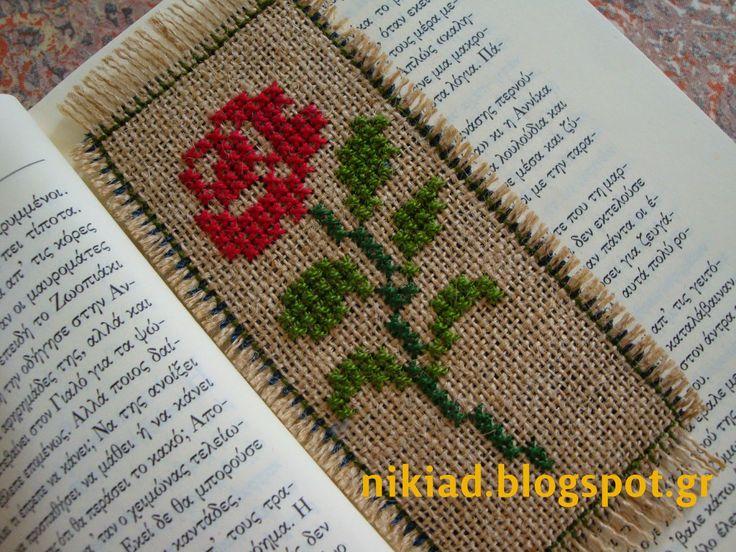 Χειροτεχνήματα: Χριστουγεννιάτικα κεντητά δώρα / Christmas cross stitch gifts