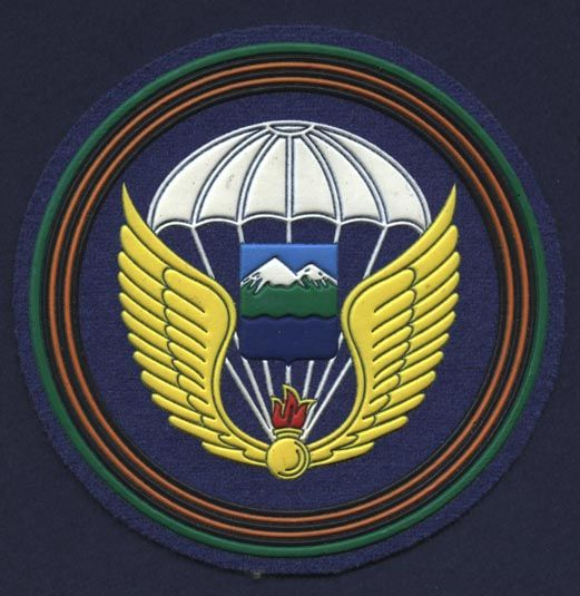 7-я гв воздушно-десантная дивизия