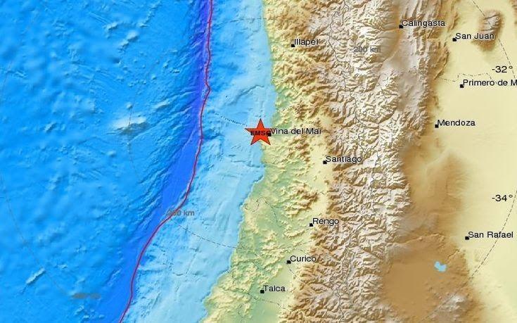 Τρέμει η γη στη Χιλή: Σεισμός 7,1 Ρίχτερ
