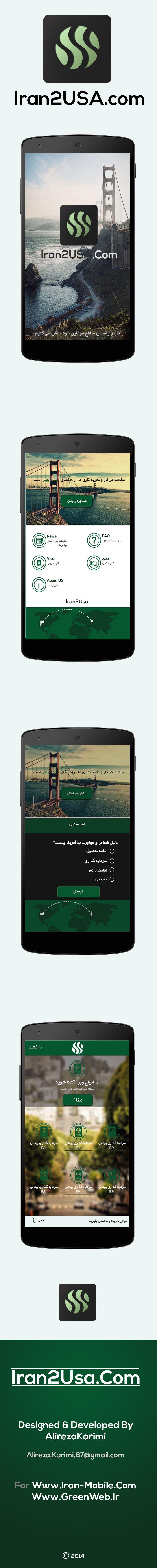 iran2usa com android application