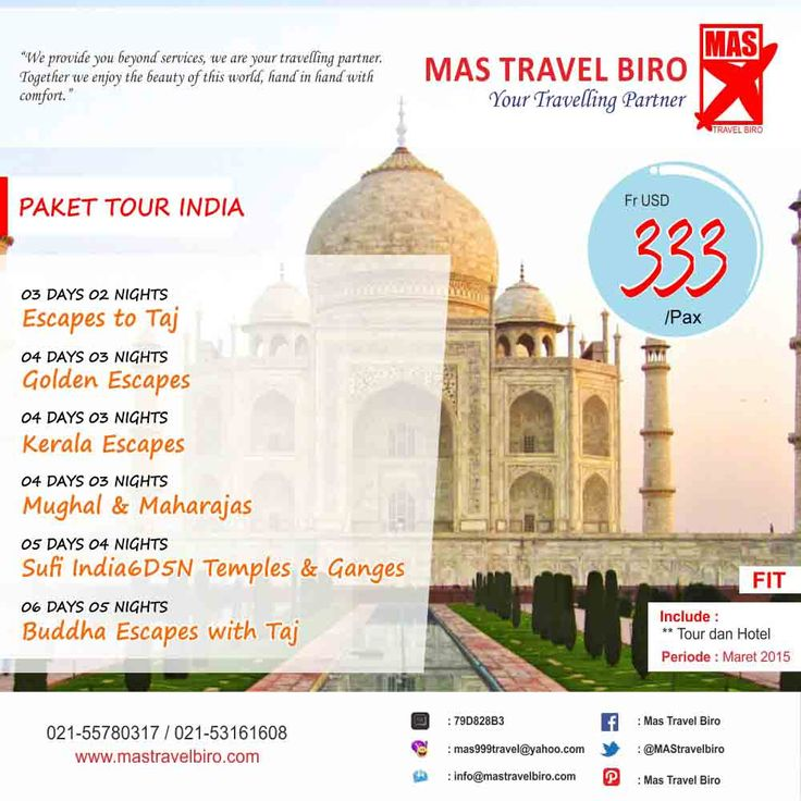 Selain Tour Domestik, Mas Travel Biro mempunyai banyak paket Tour Internasional. Masih bingung ingin liburan kemana? India juga sangat menarik travelers untuk dikunjungi. Booking segera di Mas Travel Biro