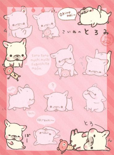 259 best cute printable paper( ・⊝・∞) images on Pinterest - printable notepad paper