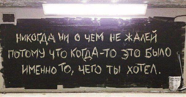 #art #надпись #цитата