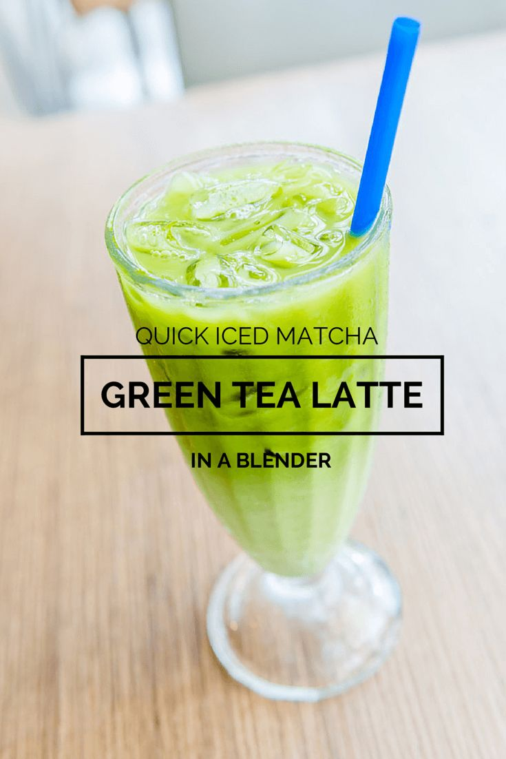 If you're a little short on time in the morning (and who isn't?), try this quick iced matcha latte recipe. It will rock your world, read how to...