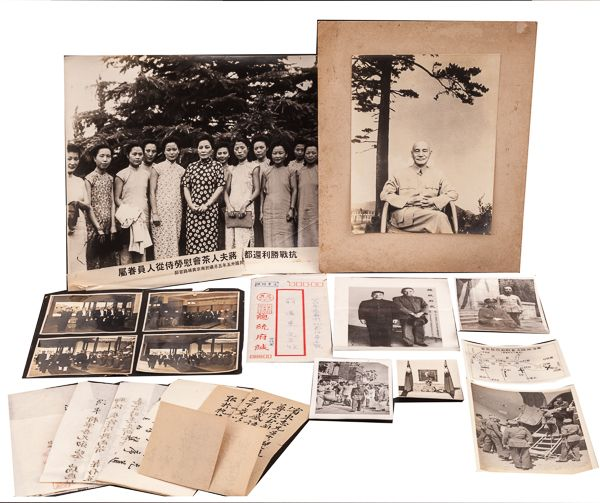 Group of photos and letters from General Bingdong Yu / Estimate: $2,000 - $3,000 Description: Group of nine photos with Chaing Kai-Shek Soong May-Ling and Bingdong Yu and others.General Bingding Yu's Salary list and four letters.