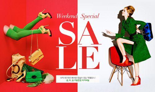 '위즈위드(www.wizwid.com)'가 주말 한정 스페셜 기획전 '위크앤드 스페셜 세일(Weekend Special SALE)'을 실시한다. '위크앤드 스페셜 세일'은 금요일을 포함한 주말 3일 동안 실시하는 특가 및 쿠폰 할인 기획전으로 매주 주목받는 상품구별..