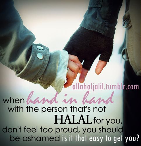 Best Islamic Quotes About Fiance: 111 Best Islamic Guidance Images On Pinterest