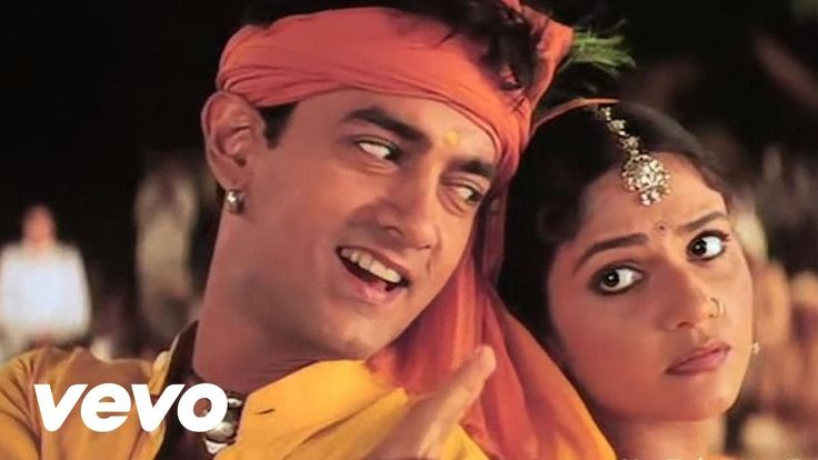 Radha Kaise Na Jale - Lagaan (2001). Dancers Gracy Singh and Aamir Khan. Singers Asha Bhosale and Udit Narayan.