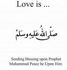 "The Prophet, peace and blessings be upon him, said:     مَنْ صَلَّى عَلَيَّ وَاحِدَةً صَلَّى اللَّهُ عَلَيْهِ عَشْرًا   ""Whoever blesses me once will be blessed by Allah ten times."""