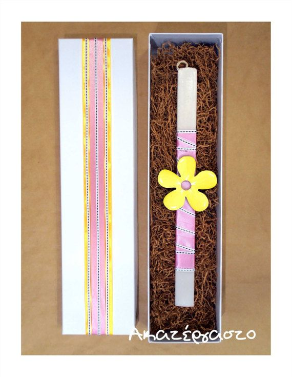 Easter candle Greek Easter yellow daisy spring by Akatergasto