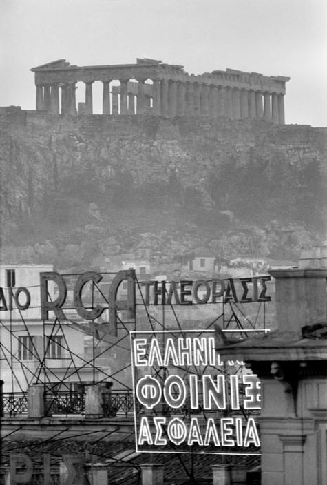 1957 Athens Greece