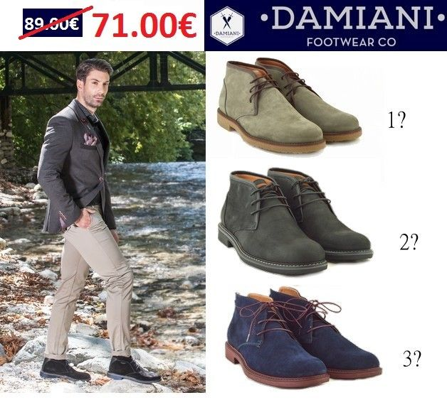 shop now--> https://goo.gl/XMVysT Damiano shoes  ανδρικα υποδήματα Δερμάτινα ! #damiano #shoes #man #sales #εκπτωσεις