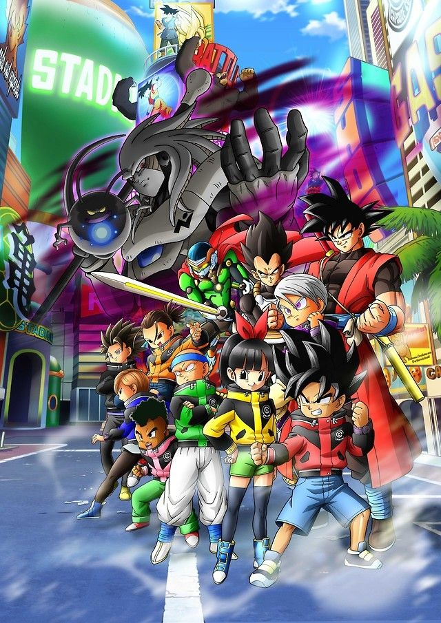 Pin By Mulit Fandom On Dragon Ball Dragon Ball Art Anime Dragon Ball Z