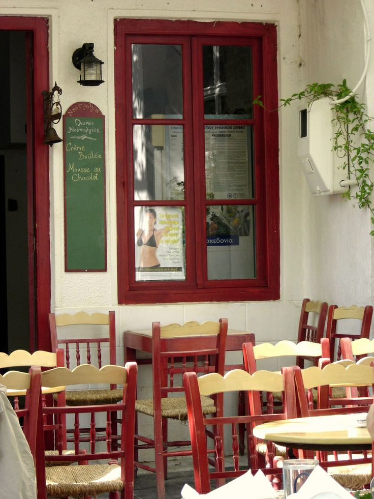 outside dining at chora, andros island, greece | travel photography #restaurants