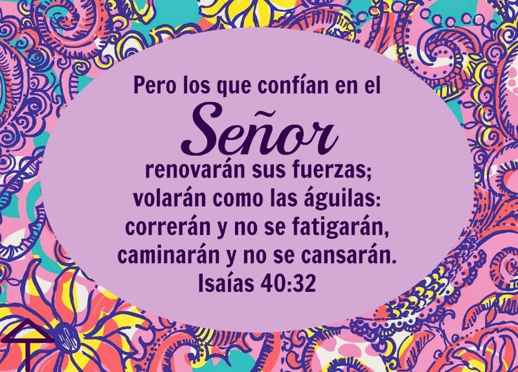 Isaias 40:32