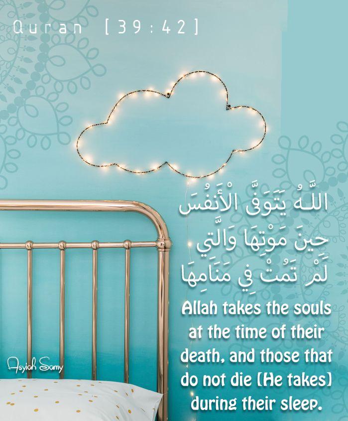 The Quran 39:42