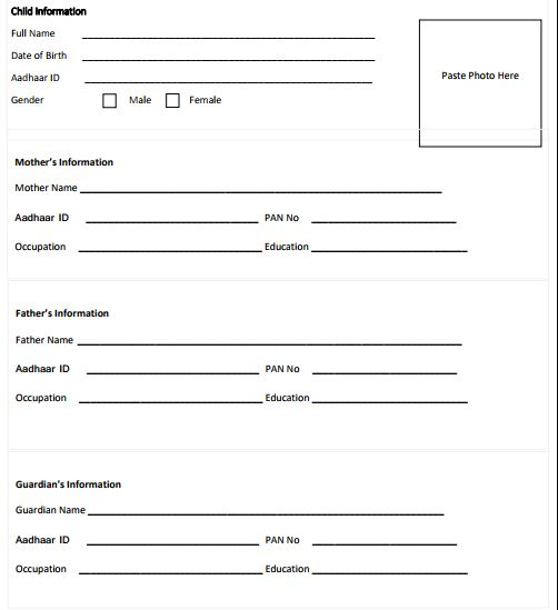 Best  Online Application Form Ideas On   Silent