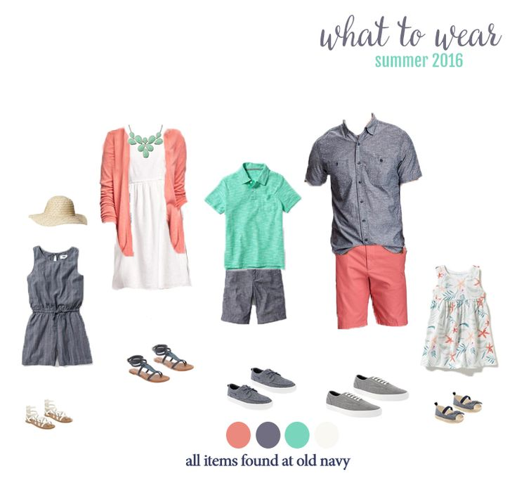 What to wear for summer family photos! Adorable outfits for the entire  family. Perfect
